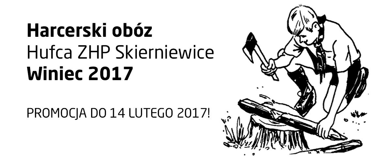 slajd-oboz2017